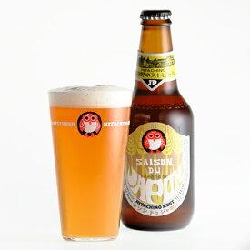 【常陸野ネストビール】セゾン ドゥ ジャポン Saison Du Japon 330ml【クラフトビール】【地ビール】【ビール】