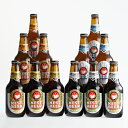 木内酒造・常陸野ネストビール詰め合わせセット定番330ml 12本セットHNB-48金賞受賞のクラフトビールの詰め合わせ。…