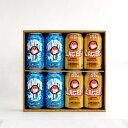 【ギフトセット】常陸野ネストビール 缶ギフトセット ホワイトエール・ラガー 8本入り【クラフトビール】