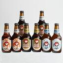 木内酒造・常陸野ネストビール詰め合わせセットだいだいエール入り 330ml 8本セットDHNB-33金賞受賞のクラフトビールの詰め合わせ。ギフトにもぴったり