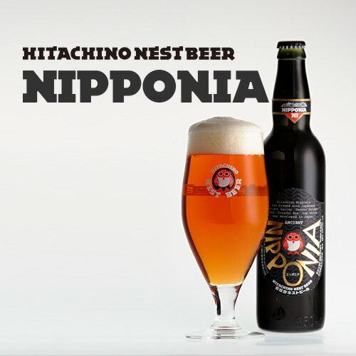 【常陸野ネストビール】NIPPONIA(ニッポニア)【クラフトビール】【地ビール】【ビール】