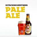 【常陸野ネストビール】ペールエール Pale Ale 330ml【クラフトビール】【地ビール】【ビール】