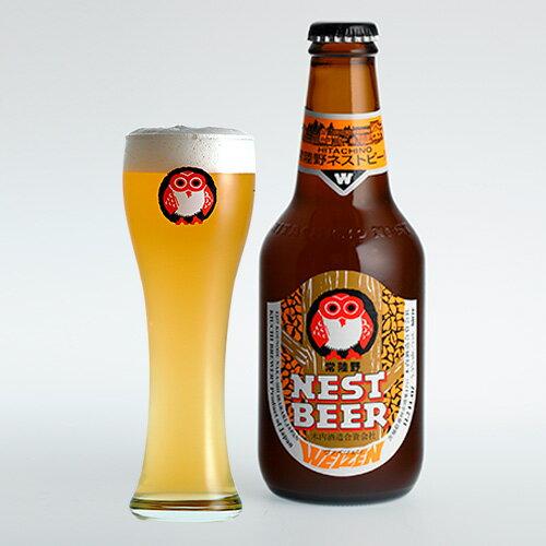 ヴァイツェン Weizen 330ml【クラフトビール】【地ビール】【ビール】