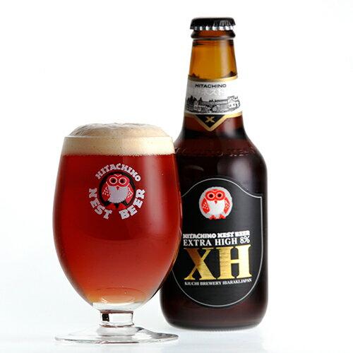 【常陸野ネストビール】エキストラハイ(XH) Extra High 330ml【クラフトビール】【地ビール】【ビール】