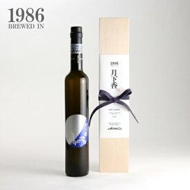菊盛 純米大吟醸古酒 月下香 1986