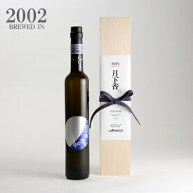 菊盛 純米大吟醸古酒 月下香 2002