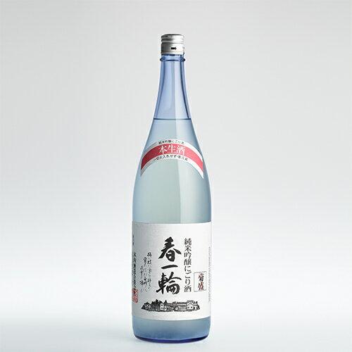 【木内酒造・菊盛】 純米吟醸うすにごり酒「春一輪」 1800ml [地酒・茨城]