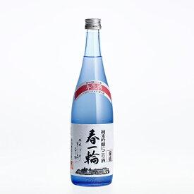 【木内酒造・菊盛】純米吟醸うすにごり酒「春一輪」 720ml [地酒・茨城]