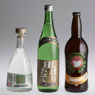& shochu Kiuchi 25 degrees & Hitachi field nest beer three set feelings 36 that the purely U.S. brewing sake from the finest rice has just finished squeezing it