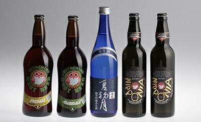 常陸野ネストビール&菊盛純米吟醸酒「夏初月」 5本セット【夏NNB-50】