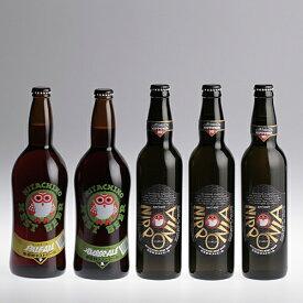 木内酒造・常陸野ネストビール詰め合わせセットニッポニアとアンバーエール、ペールエール 5本セット NNB-43世界中で愛されるのクラフトビール常陸野ネストの詰め合わせ。ギフトにもぴったり