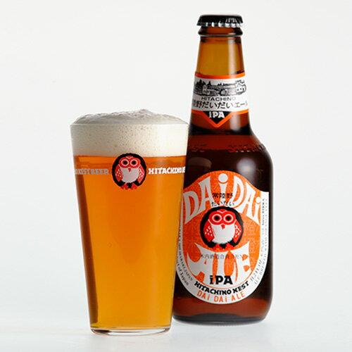 【常陸野ネストビール】だいだいエール DAi DAi Ale 330ml【クラフトビール】【地ビール】【ビール】