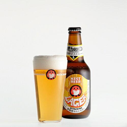 【常陸野ネストビール】常陸野ネスト ラガー Hitachino Nest Lager 330ml【クラフトビール】【地ビール】【ビール】