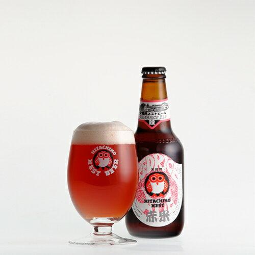 【常陸野ネストビール】レッドライス・エール Red Rice Ale 330ml【クラフトビール】【地ビール】【ビール】