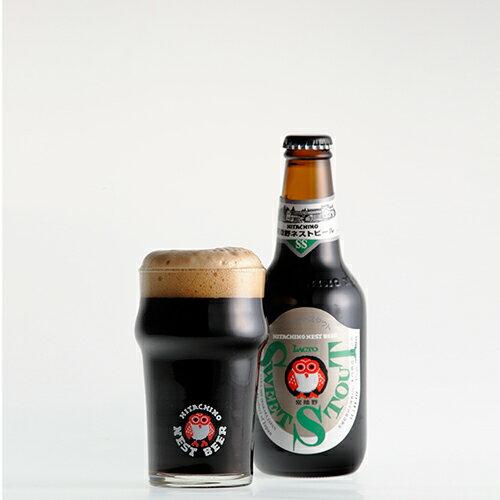 【常陸野ネストビール】スウィートスタウト Sweet Stout 330ml【クラフトビール】【地ビール】【ビール】