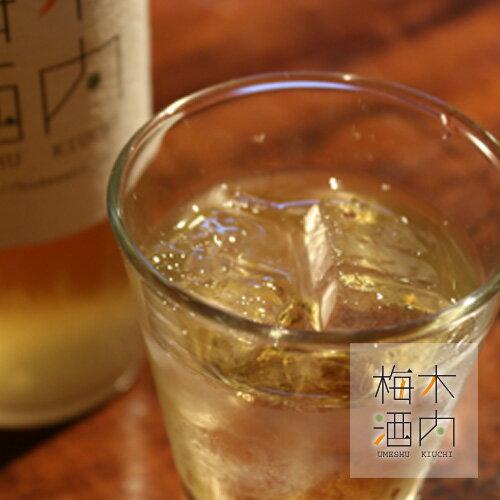 【日本一に輝いた極上梅酒】木内梅酒 180ml