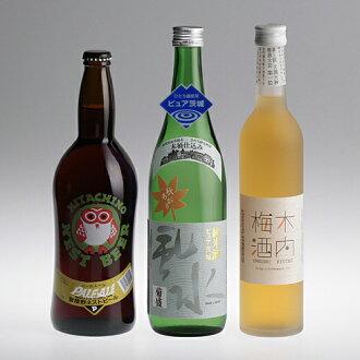 "Hitachi wild beer-pure, Ibaraki ""fall up"" plum tree 3-piece set"