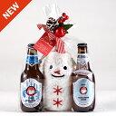 【冬限定】常陸野ネストビール クリスマス3本セット(雪だるま)