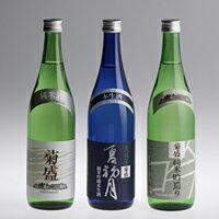 菊盛純米吟醸生酒「夏初月」と純米吟造り&純米酒 720ml 3本セット【夏-40】