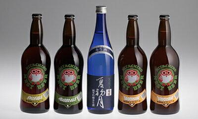 [茨城・地酒]常陸野ネストビール&菊盛純米吟醸生酒「夏初月」 720ml 5本セット