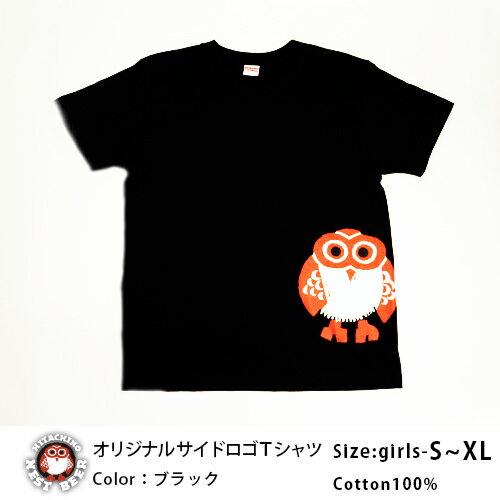 常陸野ネストビールオリジナルサイドロゴTシャツ ブラック【HITACHINO NEST BEER】
