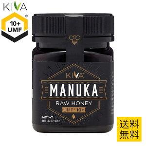マヌカハニー UMF10+ MGO263 250ml  非加熱 オーガニック 残留農薬 不検出 無添加