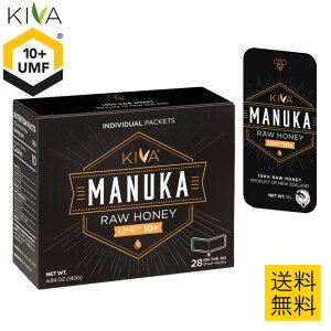 マヌカハニー UMF10+ MGO514 スナップパック 携帯用 トラベル 旅行 ニュージーランド産 KIVA キバ 天然はちみつ 有機 オーガニック 送料無料 スーパーフード UMF認定 まとめ買い