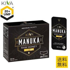 マヌカハニー UMF20+ スナップパック 非加熱 オーガニック 残留農薬 不検出 無添加 5g 28個入