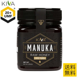 マヌカハニー UMF20+ MGO761 250g ニュージーランド産 KIVA キバ 天然はちみつ 有機 オーガニック 送料無料 スーパーフード UMF認定 まとめ買い