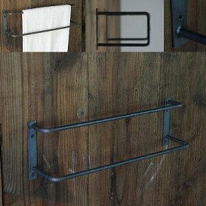 アイアン タオルハンガー アンティーク アイアン ハンガーバー アイアンバー バスタオル掛け 壁 /2本タイプ Mサイズ/ タオル掛け おしゃれ 洗面所 壁 タオルハンガー キッチン トイレ ブラッ
