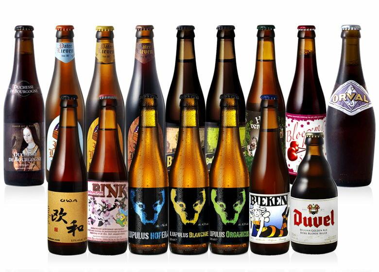 お中元 ベルギー ビール16本セット 送料無料