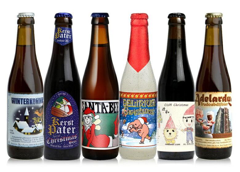 【予約】【送料無料】クリスマス限定ベルギービール 6本セット ケルスト パーテル ウィンテルコニンクスケ 欧和クリスマス サンタ ビー デリリュウム・クリスマス コースター付