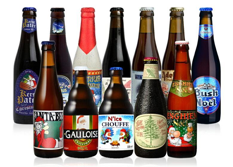 【予約】【送料無料】クリスマス限定ビール 12本セット コースター付き