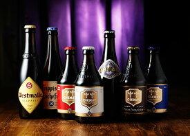 <送料無料>ベルギービールJapan新トラピストビールセット(箱入り)