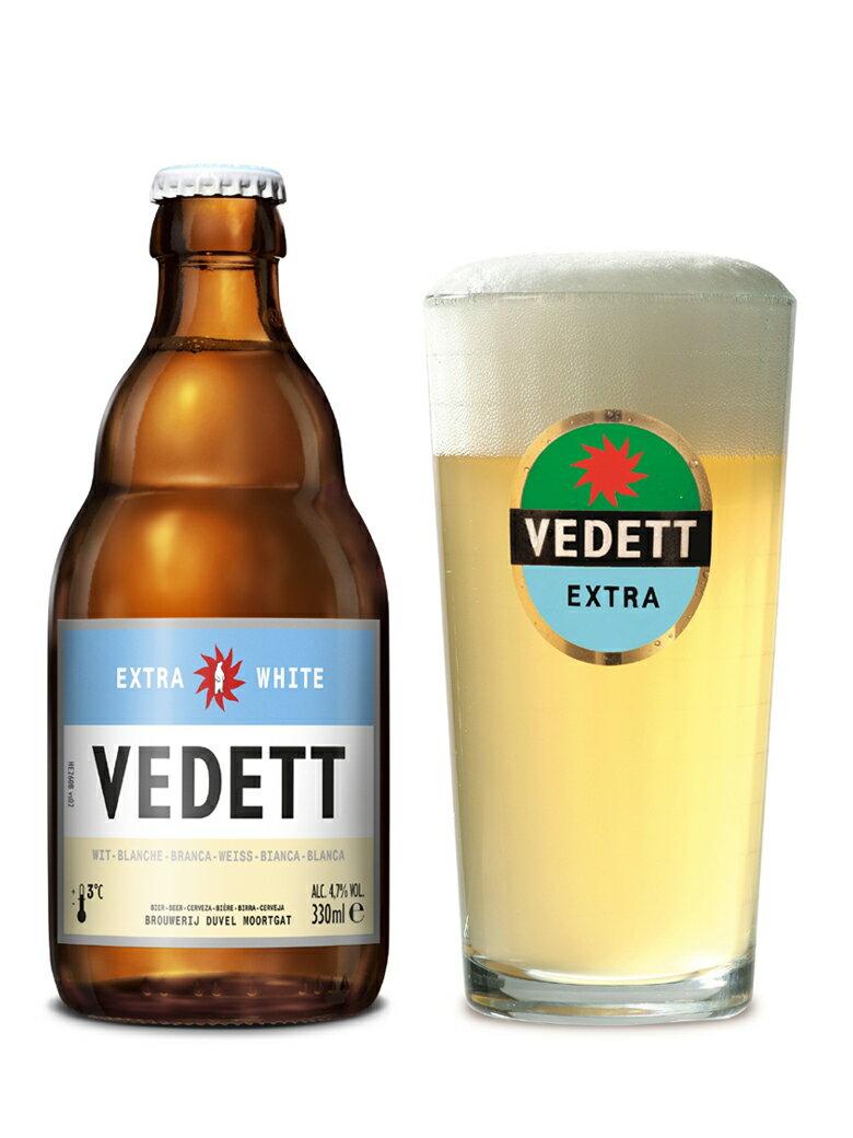 ヴェデット エクストラ ホワイト330ml