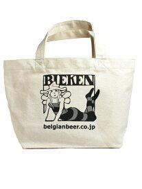 ベルギービールJapanオリジナルビーケントートバック
