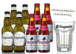 ヒューガルデン・ホワイト4本、ロゼ4本で専用グラス1脚プレゼントCP