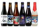 【入荷済み】クリスマスビール 6本セット 送料無料