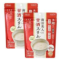 【送料無料】ベジエ 菌活美人の甘酒スリム 2個セット