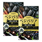 3種の活性炭配合!摂り過ぎてしまいがちな「塩・糖・脂」を黒の吸着力でスッキリサポート!