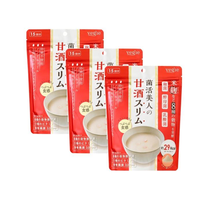 【送料無料】ベジエ 菌活美人の甘酒スリム 3個セット