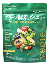 置き換え ダイエットベジエナチュラル グリーン酵素ダイエット