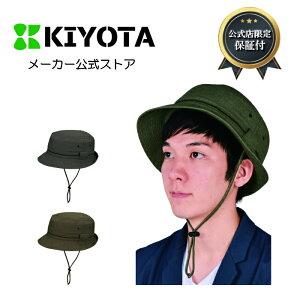 キヨタ 保護帽子 転倒 衝撃緩和 転倒事故防止 てんかん 介護 帽子 頭部保護帽 おでかけヘッドガード アルペンタイプ KM-1000S M/L メンズ おしゃれ 帽子 大人 子供 ギ