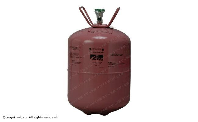 【再入荷しました】エアコン用冷媒フロンガスR410A(10kg)今だけ数量限定特価セール開催中!全国送料無料です【代引決済不可・配送:佐川急便のみ】