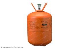 エアコン用冷媒フロンガスR404A(10kg)今だけ数量限定特価セール開催中!全国送料無料です【代引決済不可・配送:佐川急便のみ】