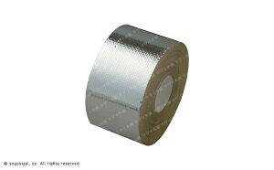 【ロックウール施工にご利用ください】ALGC粘着テープ(50mm×20m)