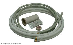 エアコン配管セット/冷媒管セット/クーラーパイプ/2分×3分/6.35×9.52/配管長3.0m用