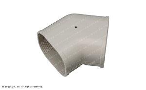 エアコン配管カバー/クイックダクト/選べる各色/2分×3分管収納に/平面45°エルボ