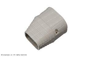 エアコン配管カバー/クイックダクト/選べる各色/2分×4分管収納に/端末カバー