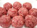 猪つくね (大)30g×10個 猪 猪肉 ぼたん鍋用 ジビエ
